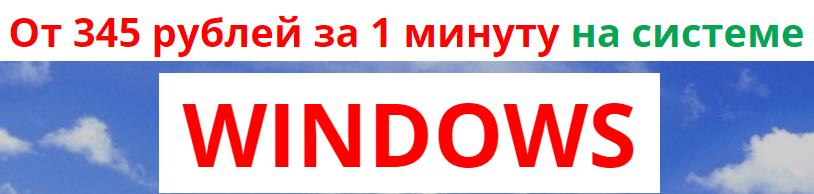 http://s5.uploads.ru/yzHhO.jpg