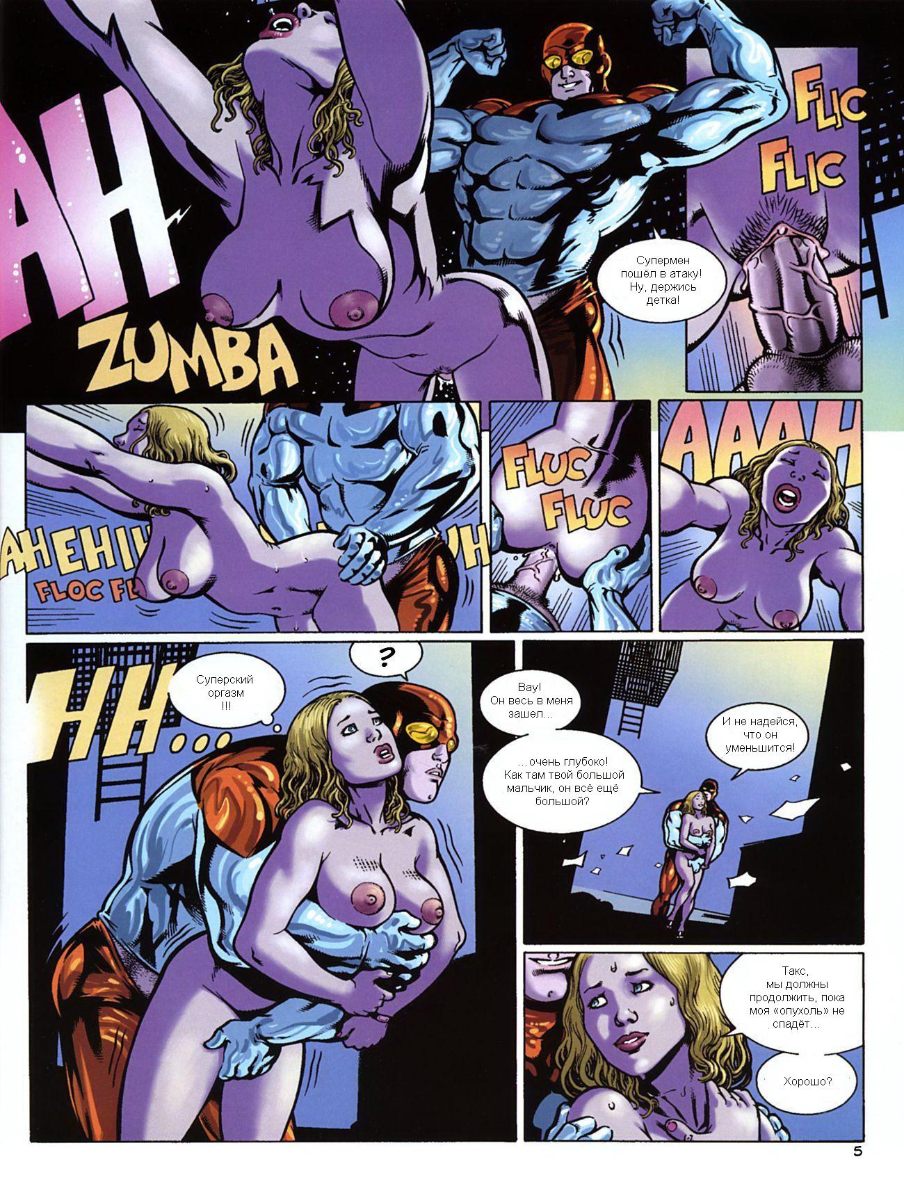 Хентай комиксы супергерои 11 фотография