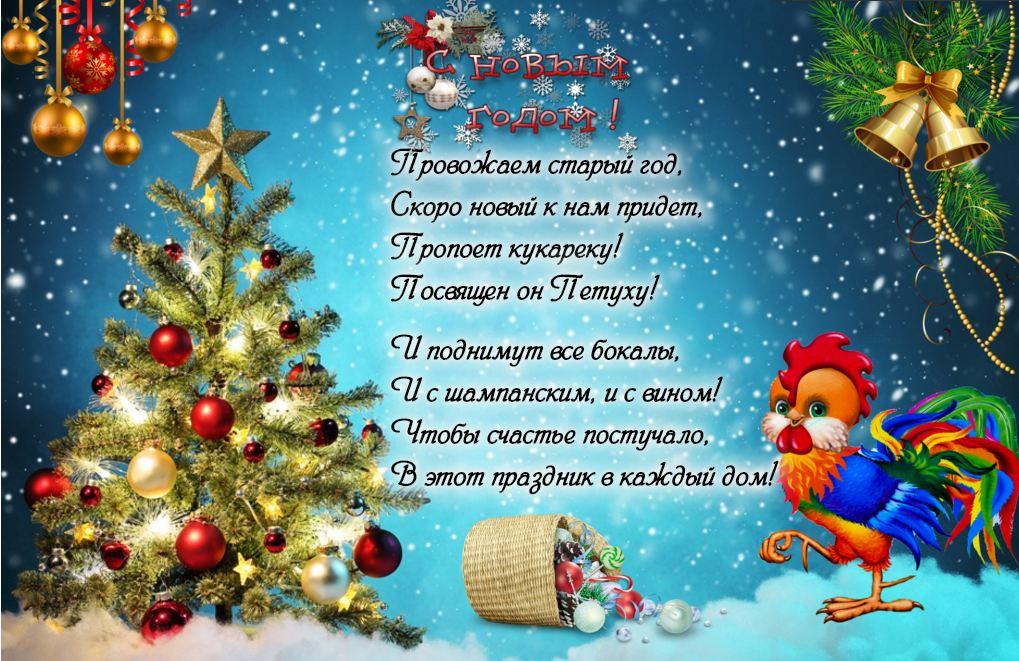 http://s5.uploads.ru/zBt5A.jpg
