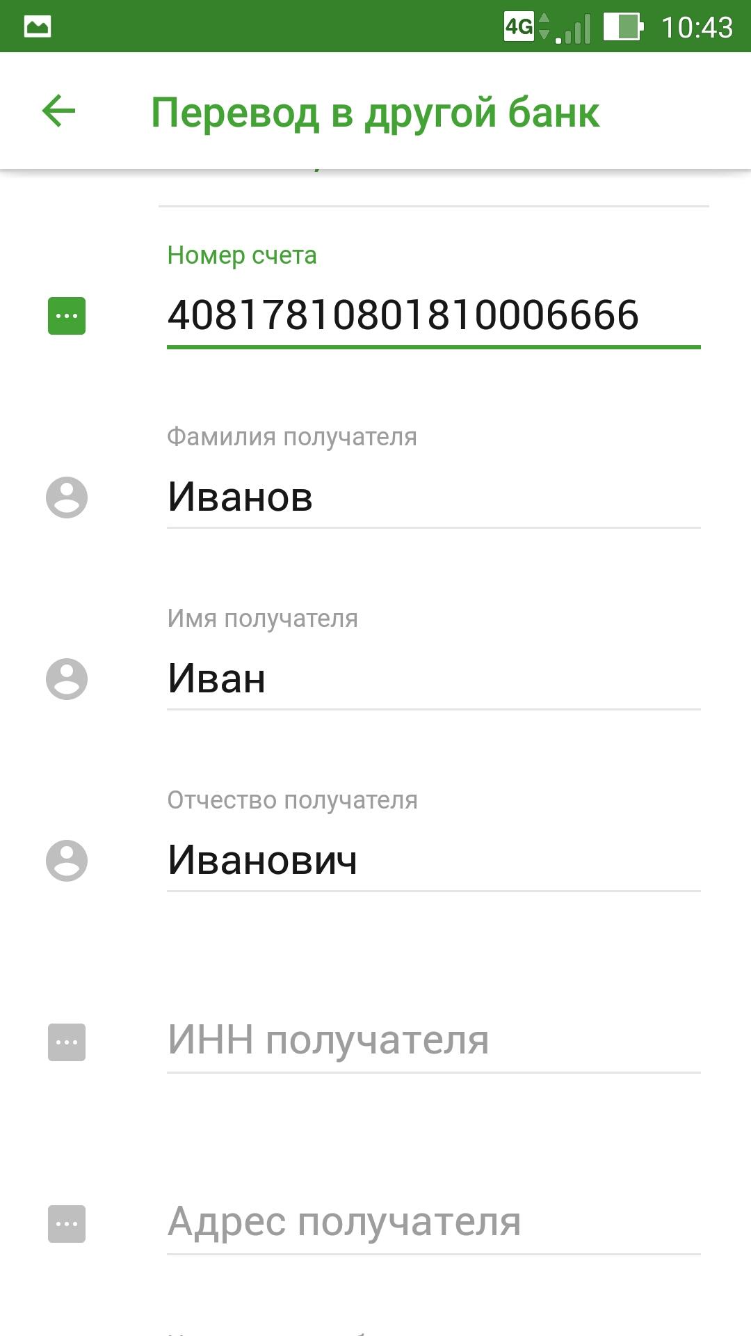 http://s5.uploads.ru/zG8xy.jpg