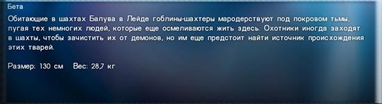 http://s5.uploads.ru/zc46O.jpg
