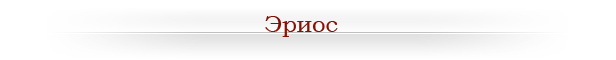 http://s5.uploads.ru/zdvGZ.png