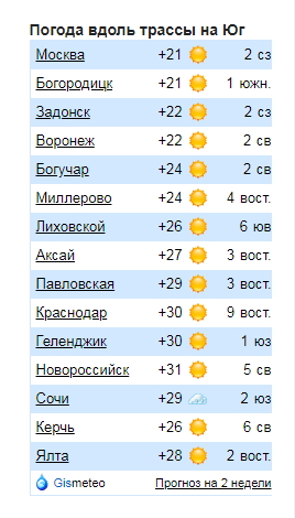 http://s5.uploads.ru/ze596.jpg