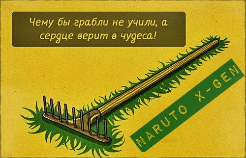 http://s5.uploads.ru/zfNV9.jpg