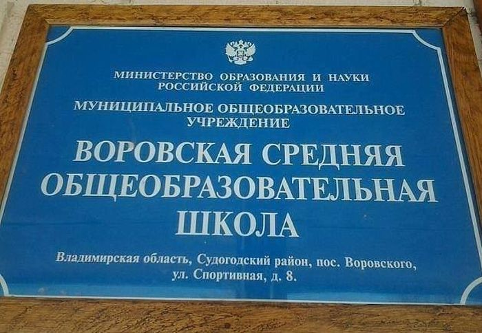 http://s5.uploads.ru/zhi49.jpg