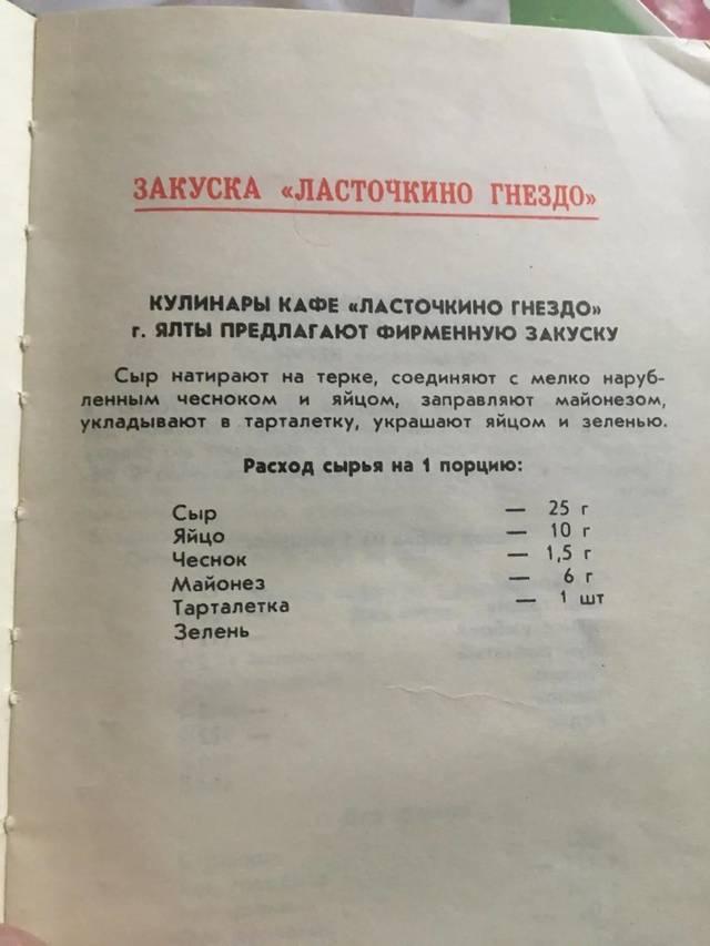 http://s5.uploads.ru/zi0O4.jpg
