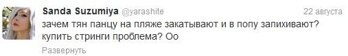 http://s5.uploads.ru/zrjvP.jpg