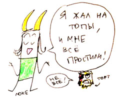 http://s5.uploads.ru/ztn5N.jpg