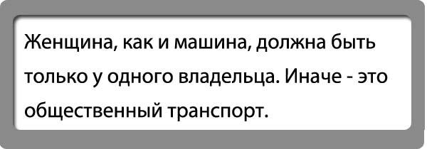 http://s5.uploads.ru/zyUVc.jpg