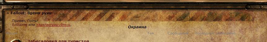 http://s5.uploads.ru/0ZsEl.jpg