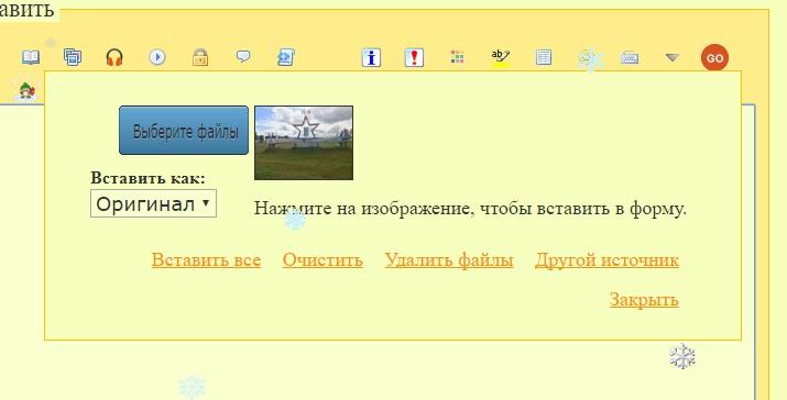 http://s5.uploads.ru/0pW4Q.jpg