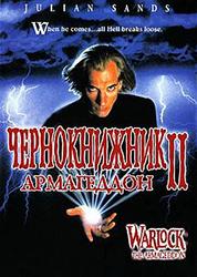 http://s5.uploads.ru/0ySwu.jpg