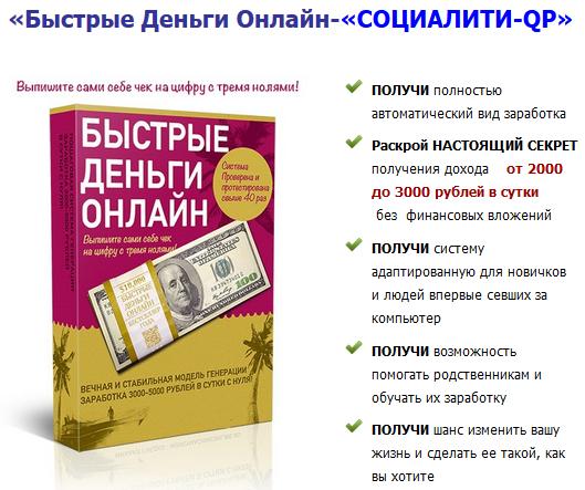 http://s5.uploads.ru/10Nwb.png