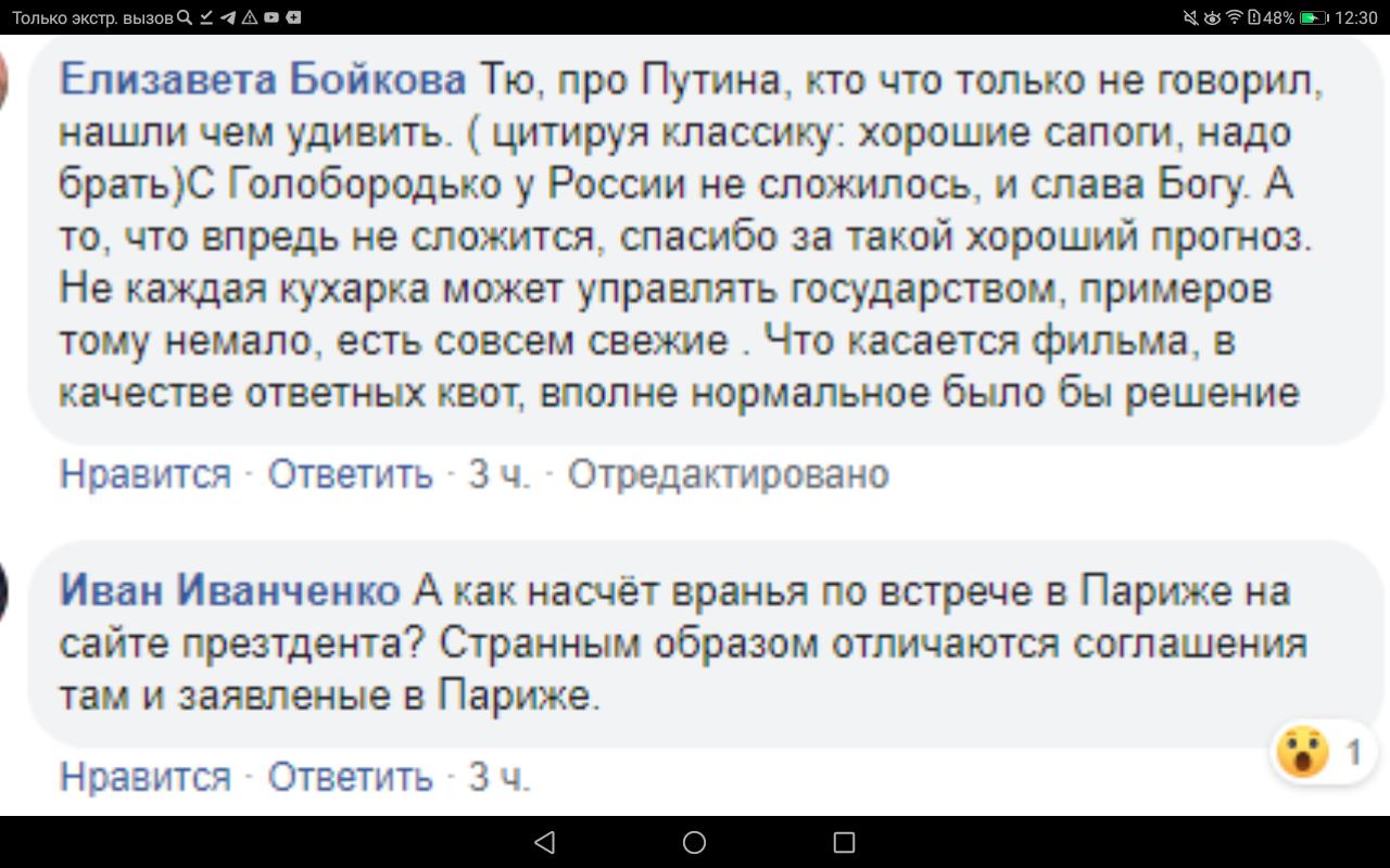 http://s5.uploads.ru/13bft.png