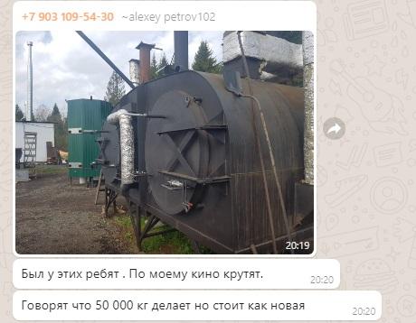 http://s5.uploads.ru/1WEmS.jpg