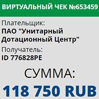 http://s5.uploads.ru/315C8.jpg