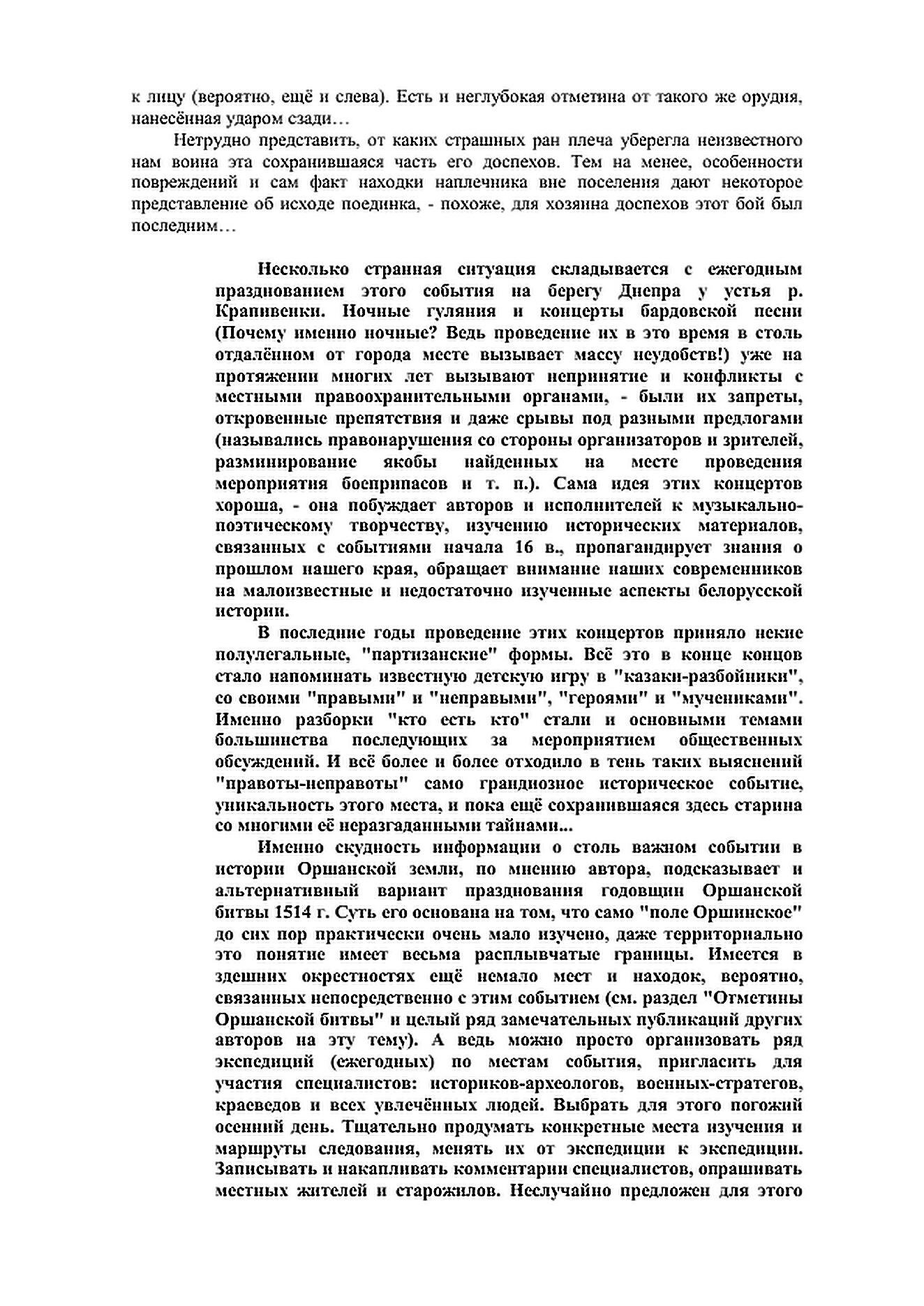 http://s5.uploads.ru/34hwl.jpg