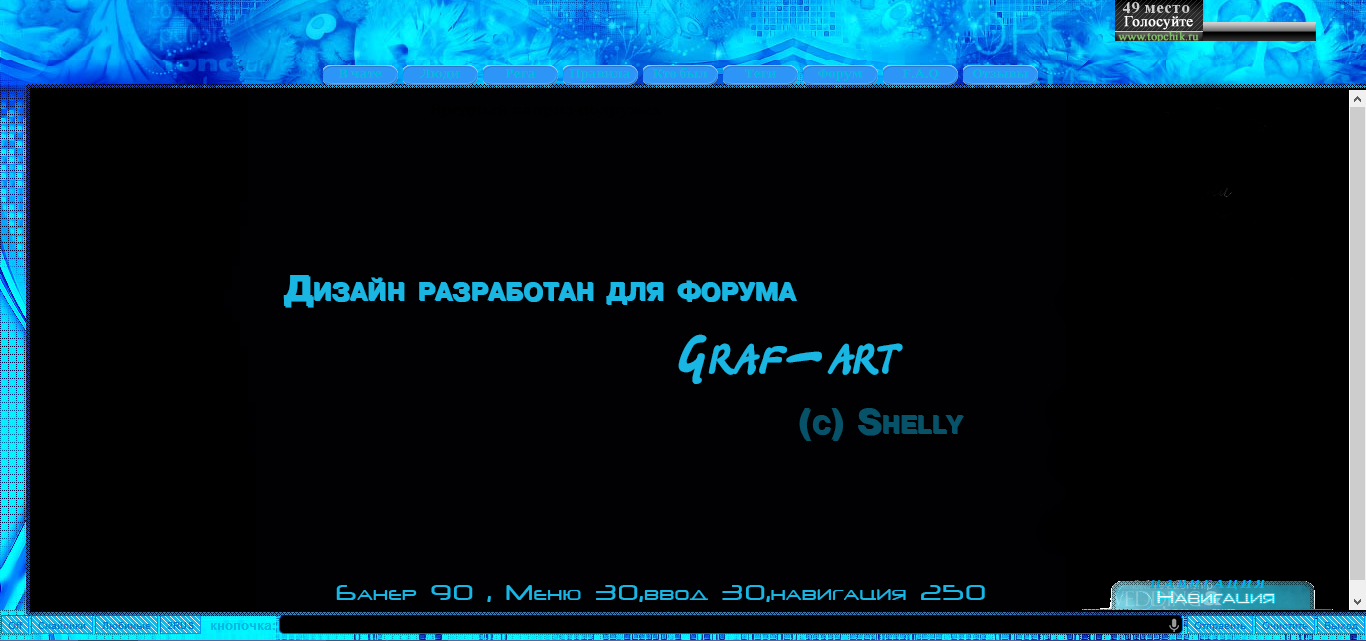 http://s5.uploads.ru/36OJY.jpg