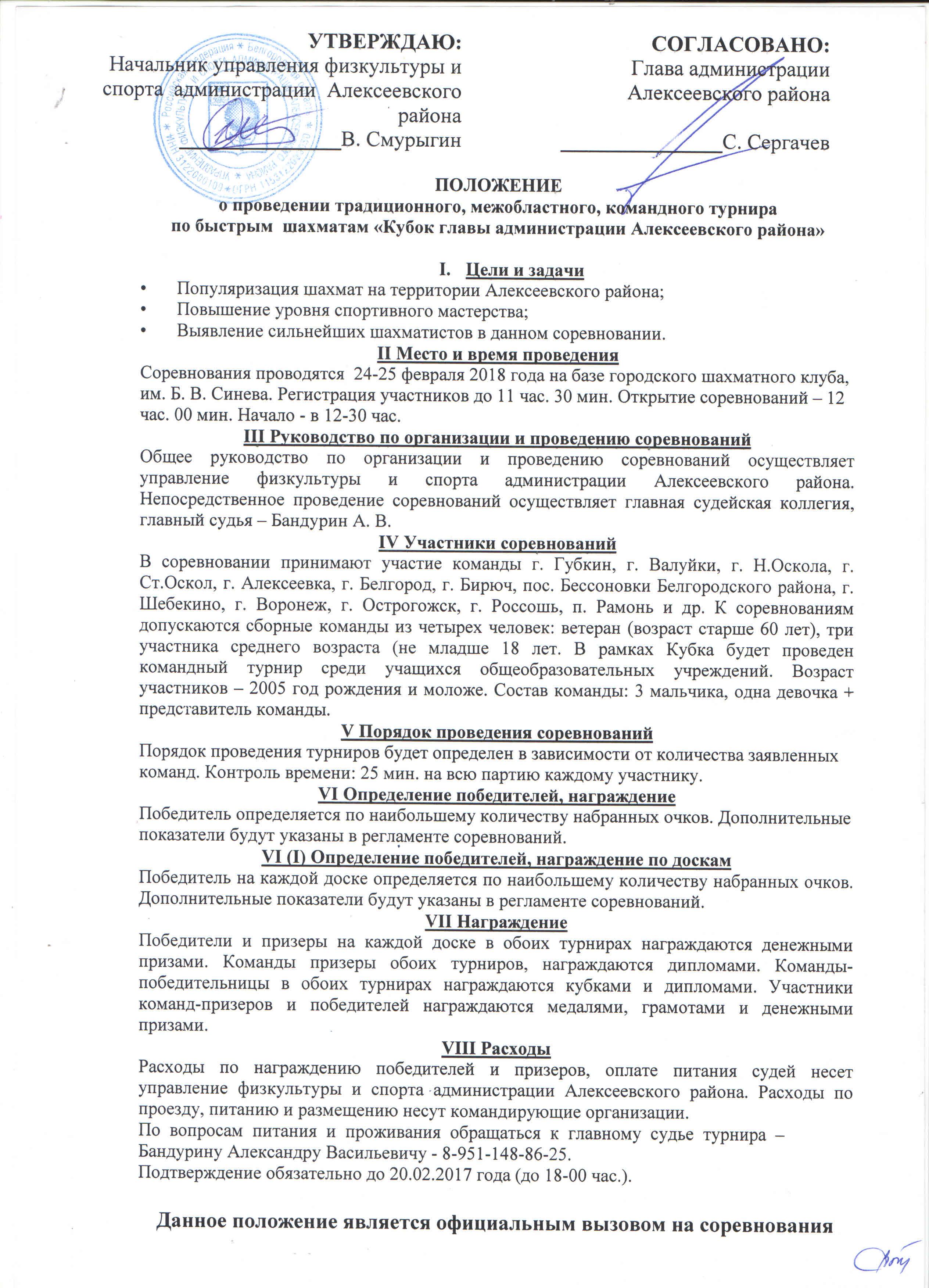 http://s5.uploads.ru/3QyUO.jpg