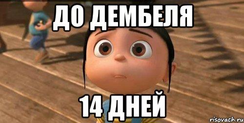 http://s5.uploads.ru/3xC5J.jpg