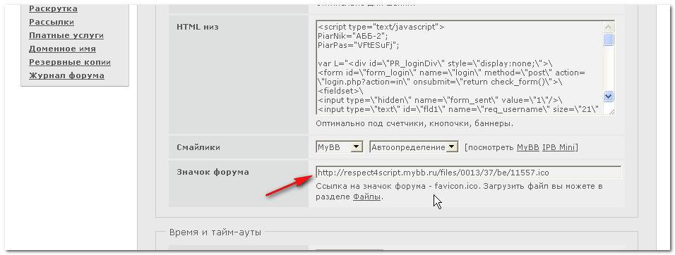 http://s5.uploads.ru/4169a.jpg