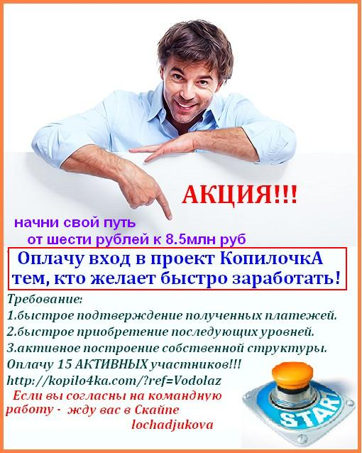 http://s5.uploads.ru/52eSa.jpg