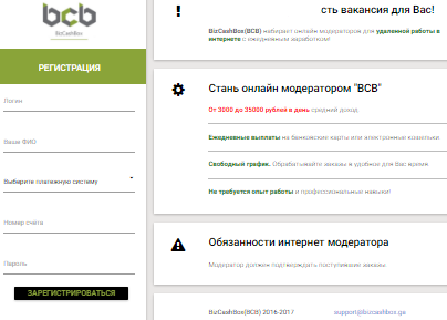 http://s5.uploads.ru/5YTdB.png