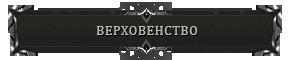 http://s5.uploads.ru/5gHiR.png