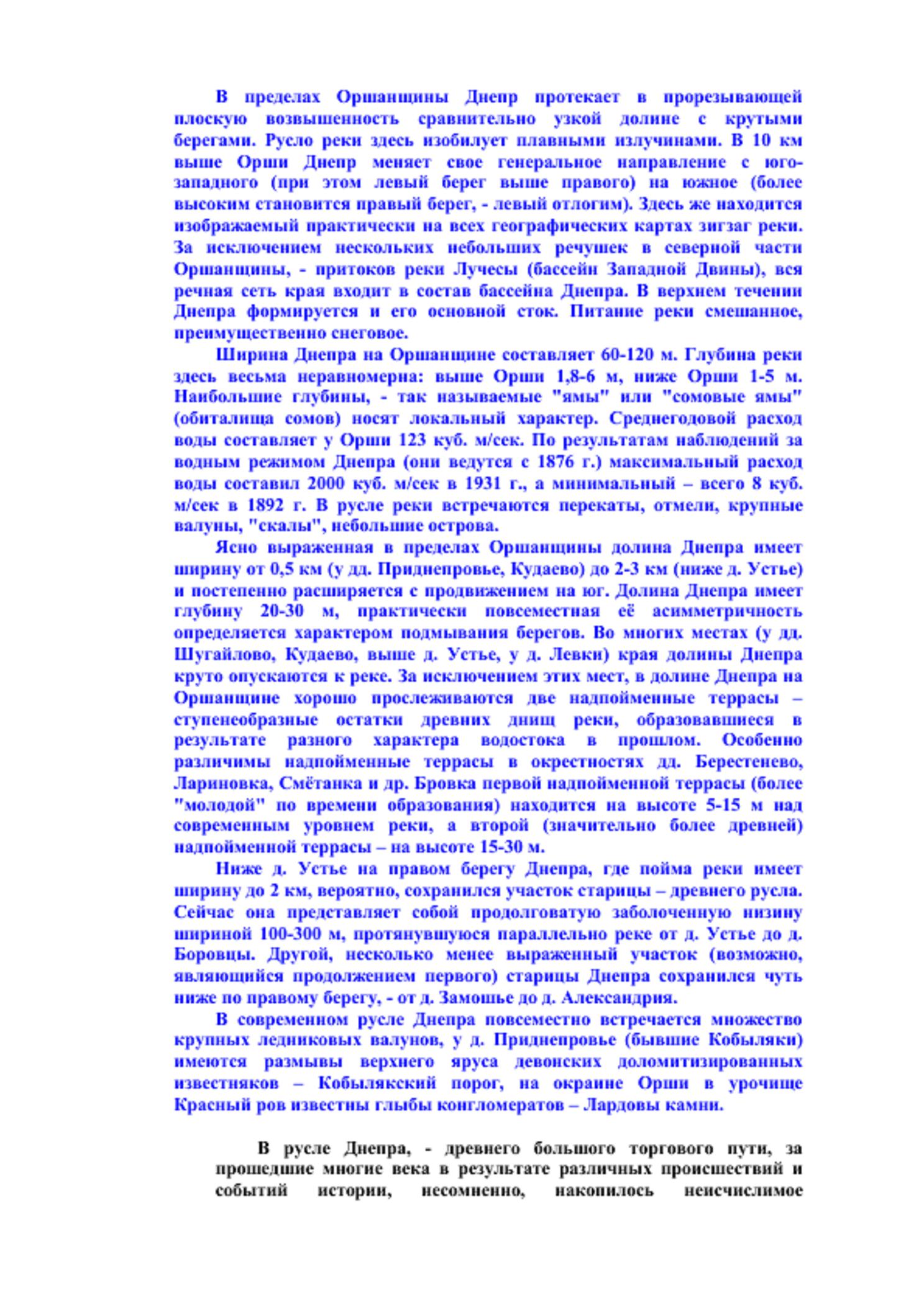 http://s5.uploads.ru/5mOuz.png