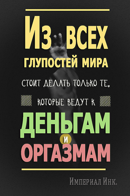 http://s5.uploads.ru/6CWoc.jpg
