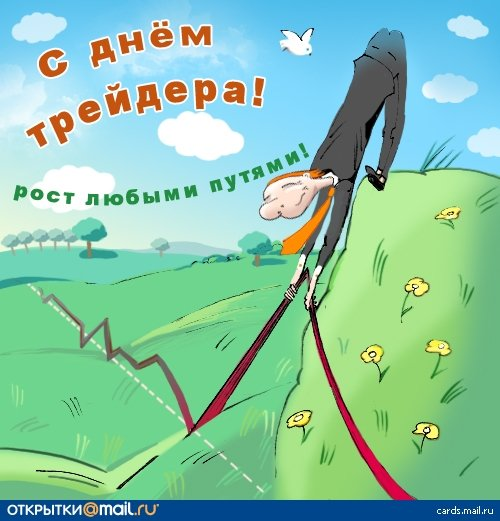http://s5.uploads.ru/6LH8v.jpg