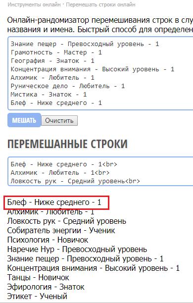 http://s5.uploads.ru/6tXUc.png