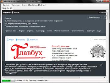 http://s5.uploads.ru/6xgOm.jpg