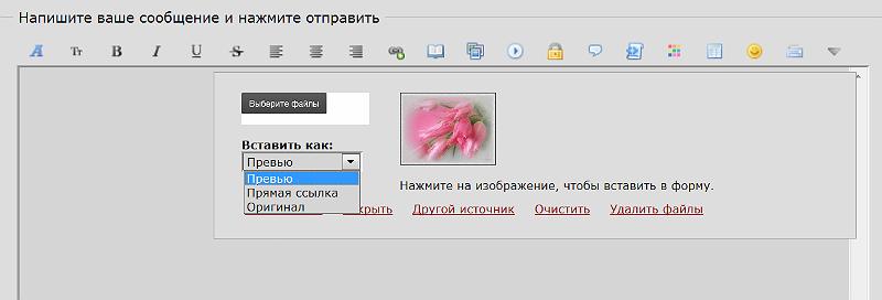 http://s5.uploads.ru/7FXpS.png