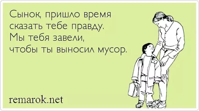 http://s5.uploads.ru/7HSwt.jpg