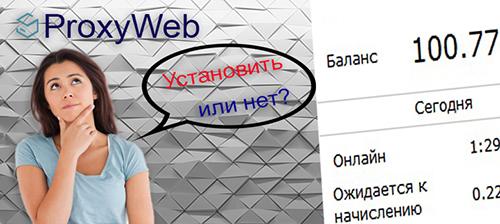 http://s5.uploads.ru/7OHd2.jpg