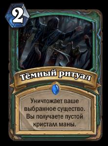 http://s5.uploads.ru/7RmN6.png