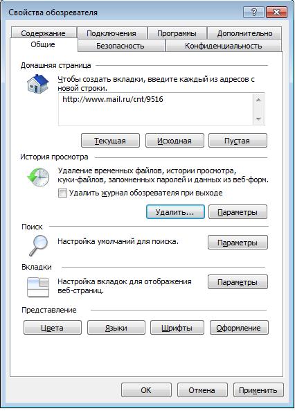 http://s5.uploads.ru/7kzeW.png