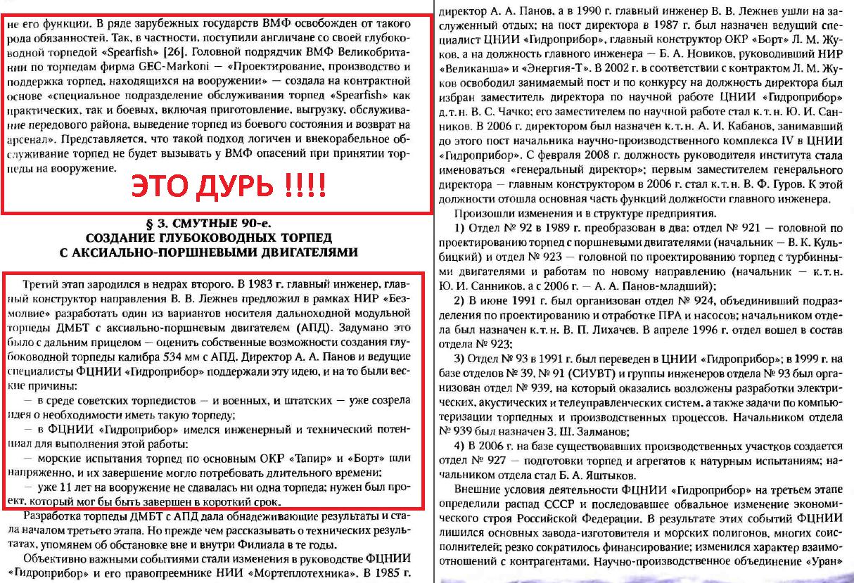 http://s5.uploads.ru/7yjhL.png