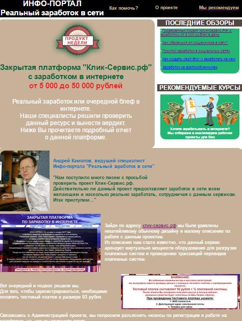 http://s5.uploads.ru/8PyIu.png