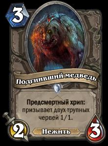 http://s5.uploads.ru/91gyH.png