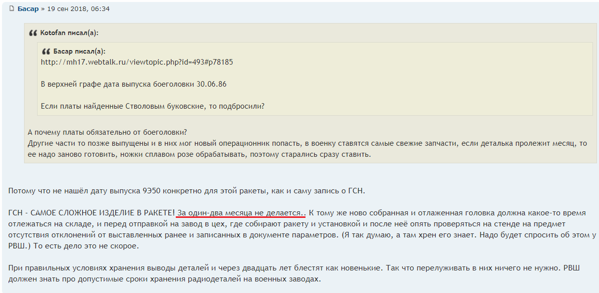 http://s5.uploads.ru/94ciE.png