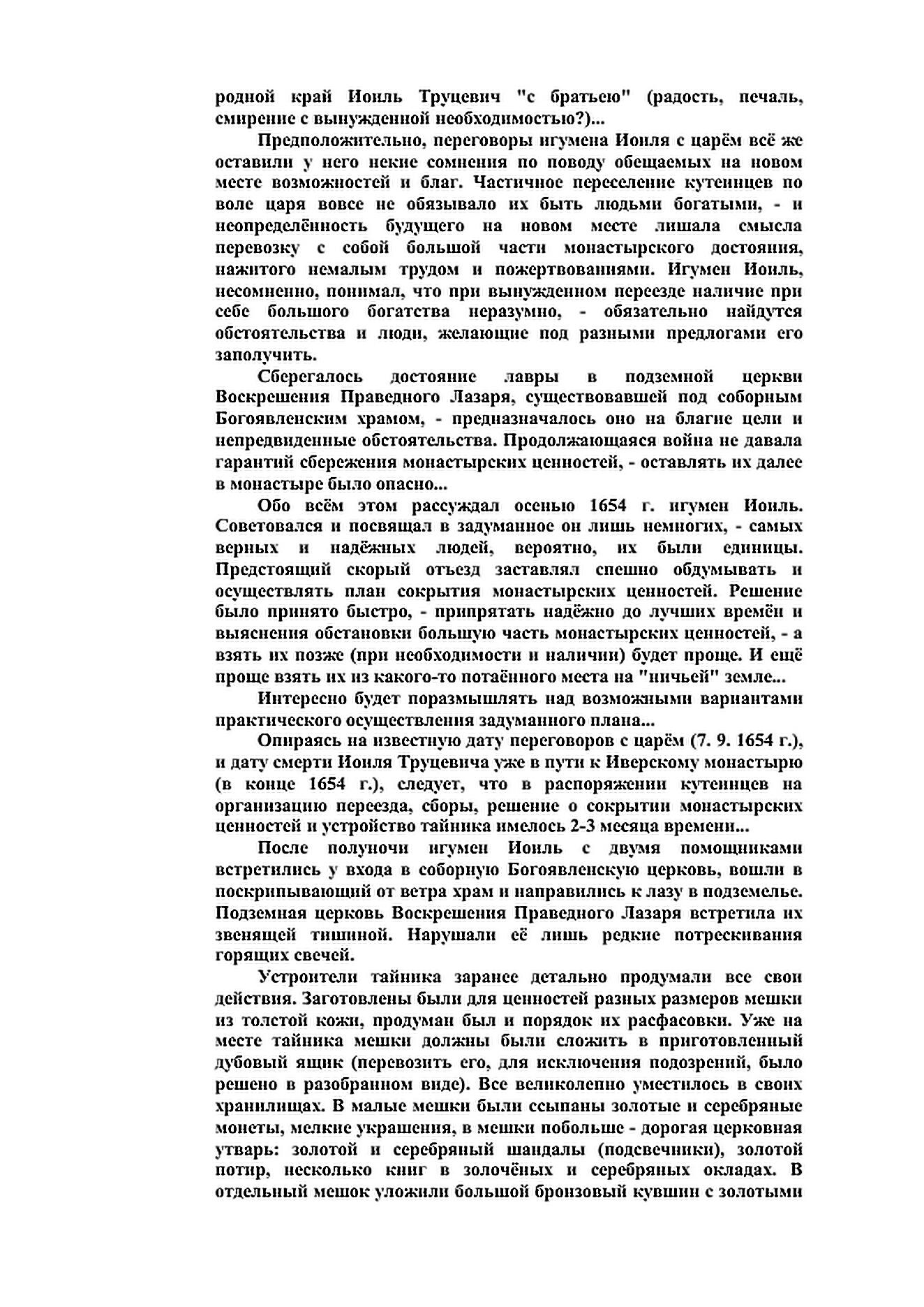 http://s5.uploads.ru/9CdUE.jpg
