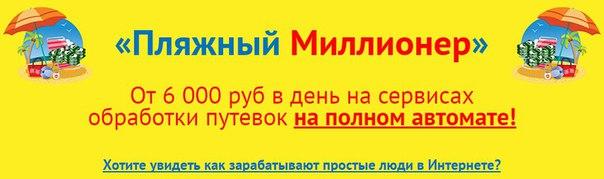 http://s5.uploads.ru/9FHe8.jpg