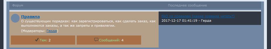 http://s5.uploads.ru/9diwe.jpg