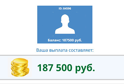 http://s5.uploads.ru/9secj.jpg