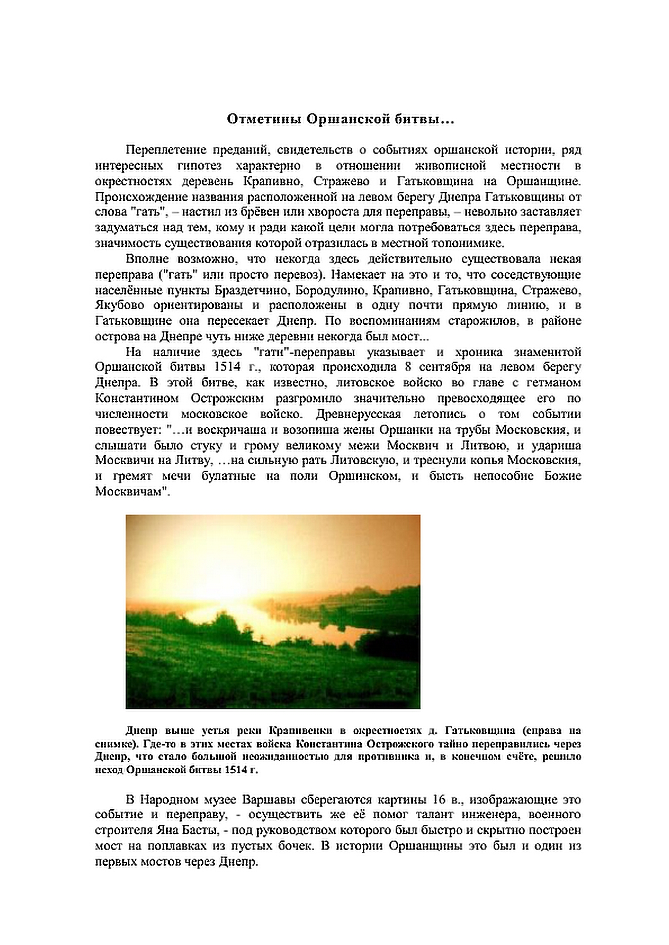 http://s5.uploads.ru/AEy7d.jpg