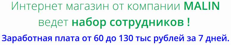 http://s5.uploads.ru/AkmS1.png