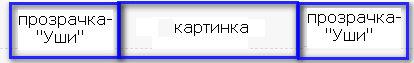 http://s5.uploads.ru/Ar0mp.jpg