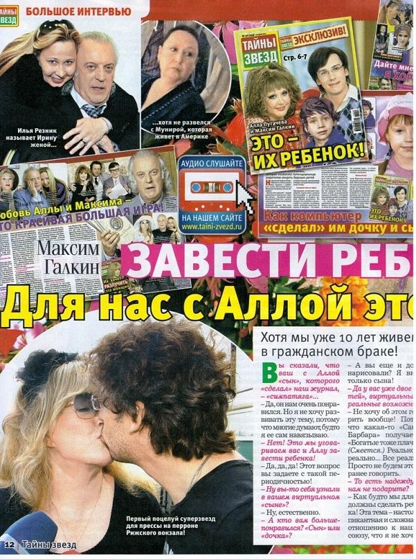 http://s5.uploads.ru/B1V3E.jpg